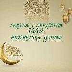 Čestitka povodom nove 1442. hidžretske godine